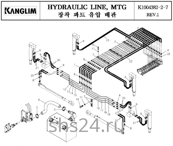 Гидролиния нижняя часть KS 3105