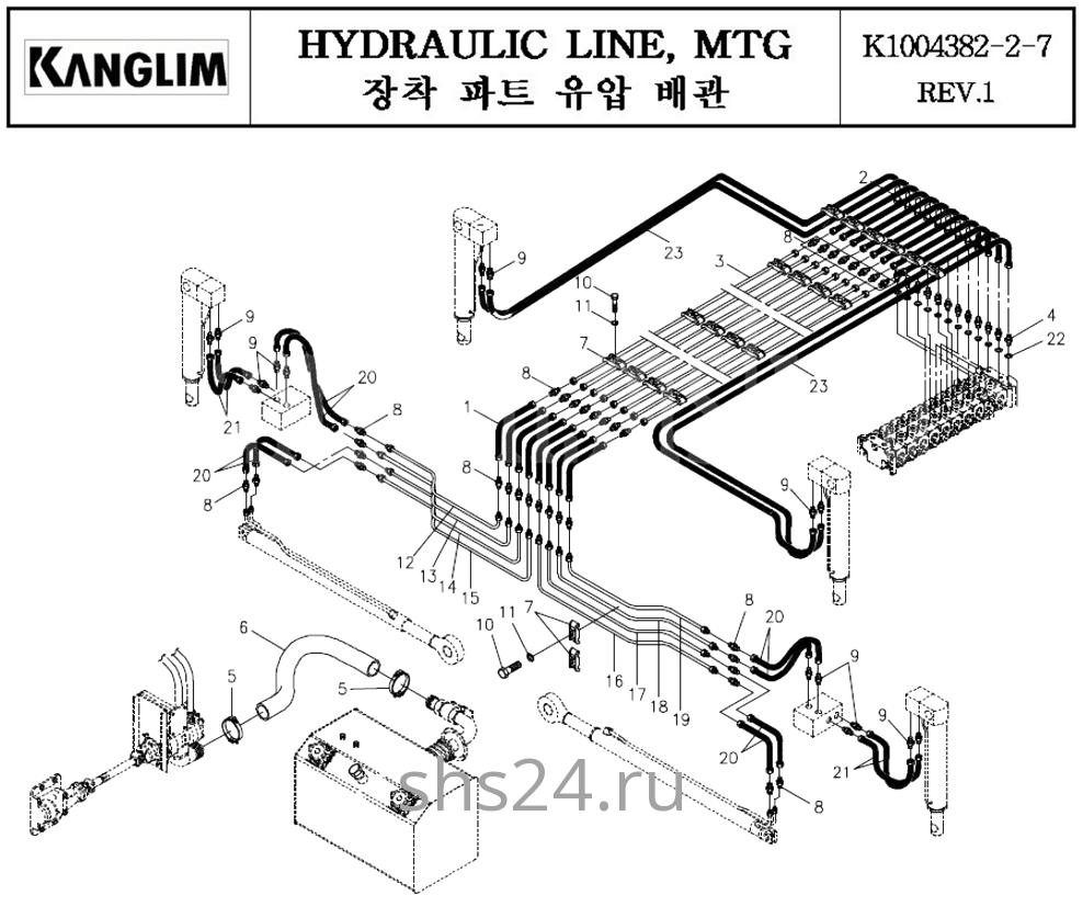 Гидролиния верхняя часть KS 3105