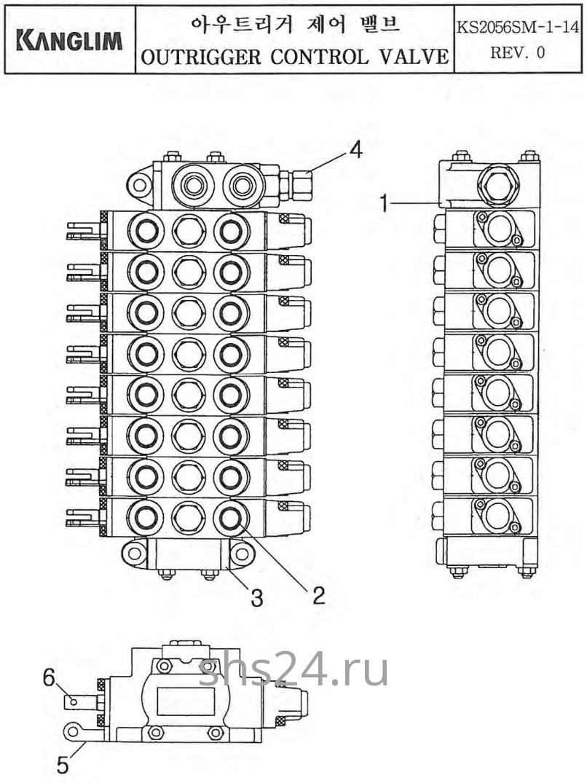 Гидрораспределитель(клапан) управления опорами Kanglim KS 2056