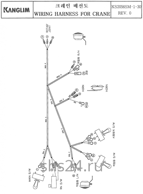 Электропроводка крана KS 2056