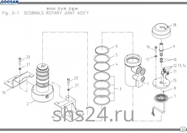 Коллектор(гидрошарнир) Soosan SCS 866,867
