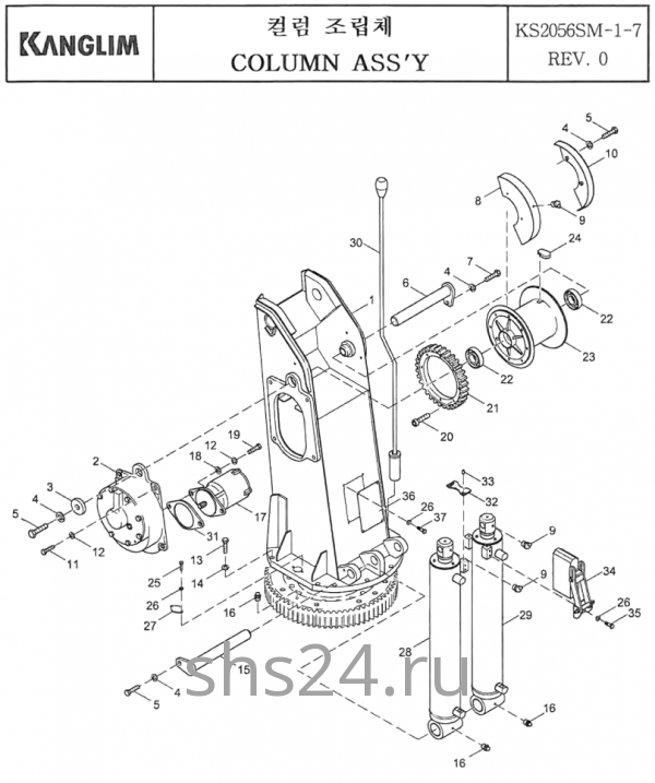 Колонна (Башня) Kanglim KS 2056