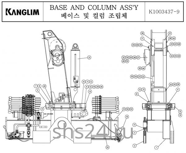 Колонна и база(станина) Kanglim KS 733,734,735