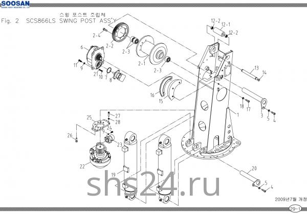 Колонна(башня) Soosan SCS 866, 867