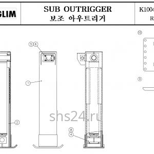 Корпус заднего аутригера KS 3105