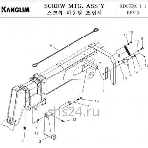 Крепление вращателя (шнека) Kanglim KDC 5600
