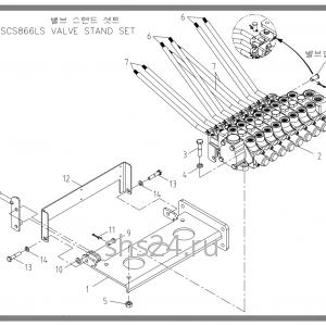 Крепление 8-ми секционного гидрораспределителя Soosan SCS 866,867