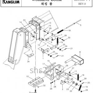Крепление стрелы Kanglim KDC 5600