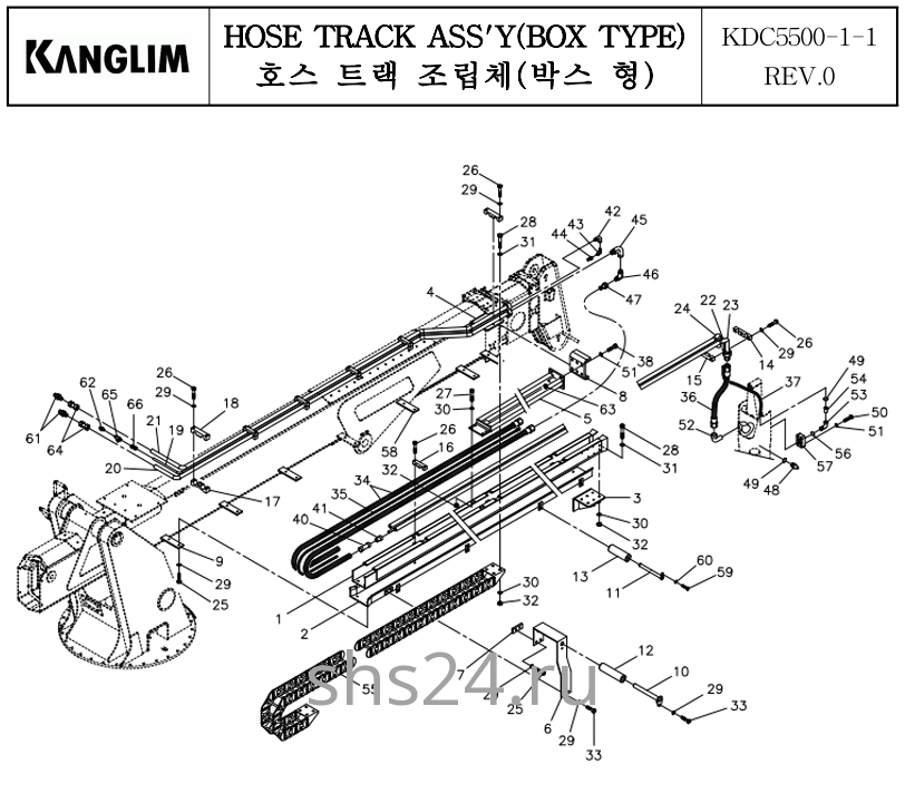 Крепление транспортера Kanglim KDC 5600