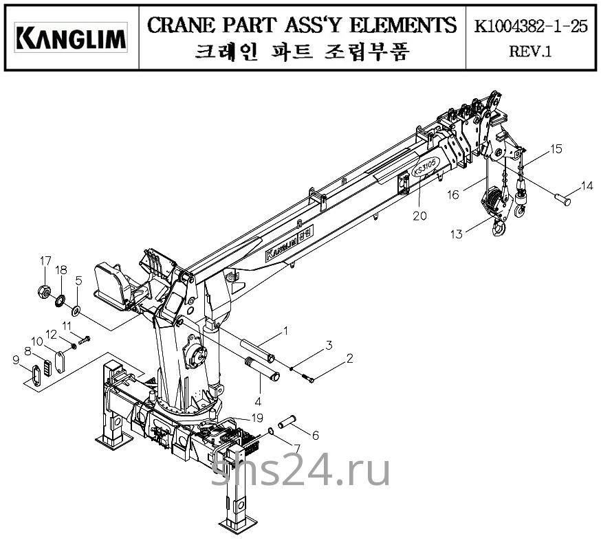 Монтаж крана, сборочные элементы KS 3105
