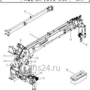 Основные части крана KS 3105