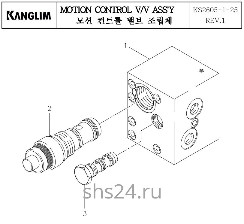 Предохранительный клапан (гидрозамок) выдвижения стрелы Kanglim KS 2605