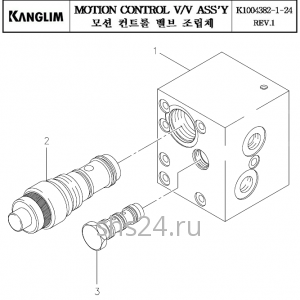 Предохранительный клапан (гидрозамок) выдвижения стрелы Kanglim KS 3105