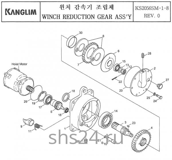 Редуктор лебедки Kanglim KS 2056