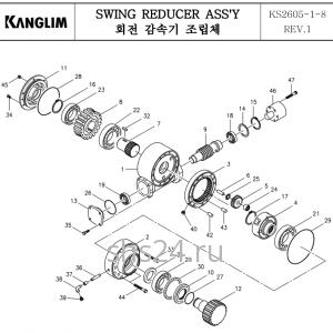 Редуктор поворота колонны крана манипулятора Kanglim KS 2605