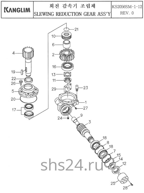 Редуктор поворота колонны крана манипулятора КМУ Kanglim KS 2056