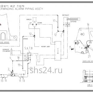 Схема сигнальная Soosan SCS 866, 867