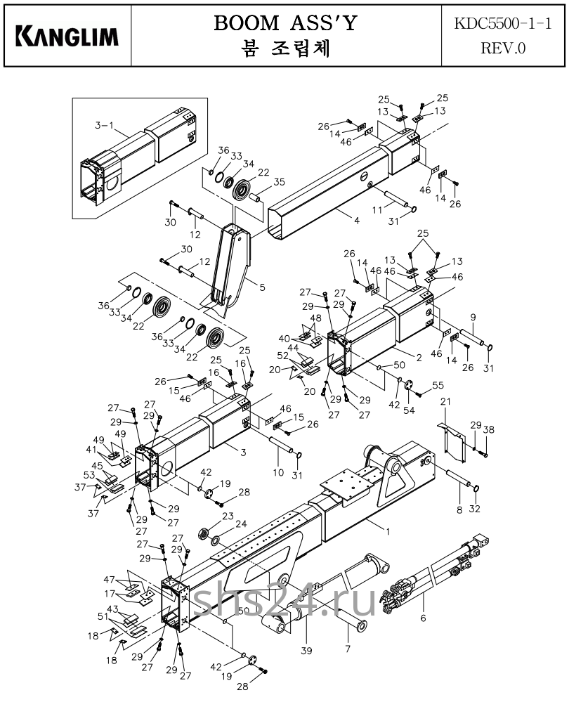 Стрела в разборе Kanglim KDC 5600 (4 секции)