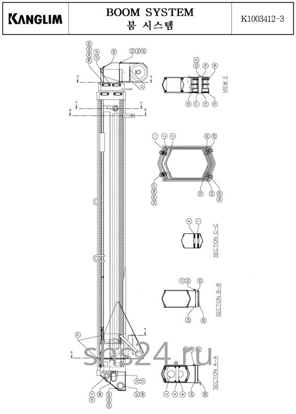Стрела в сборе Kanglim KS733 (3 секции)