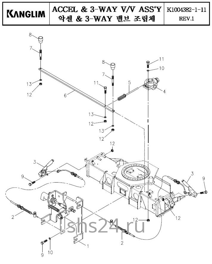 Управление дивертером (3-х ходовой кран) KS 3105