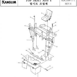 Верхнее сиденье Kangkim KDC 5600