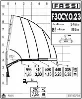 КМУ Fassi F30CY.0.23