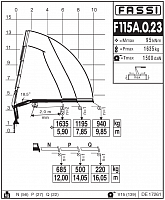 КМУ Fassi F115A.0.23