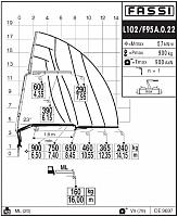 КМУ Fassi F95A.0.22 L102