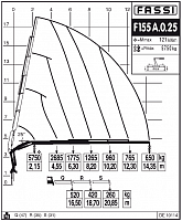 КМУ Fassi F155A.0.25