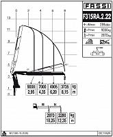 КМУ Fassi F315RA.2.22