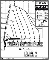 КМУ F275AС.0.26