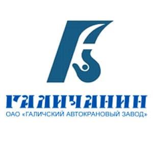 КМУ Галичанин