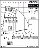 КМУ Fassi F155A.2.23 L154