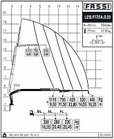 КМУ Fassi F175A.0.23 L212
