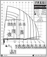 КМУ Fassi F165A.2.24 L154