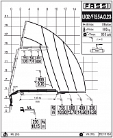 КМУ Fassi F155A.0.23 L102