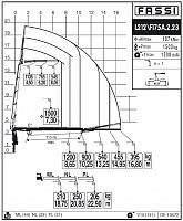 КМУ Fassi F175A.2.23 L212