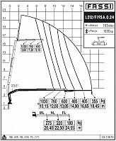 КМУ Fassi F195A.0.24 L212