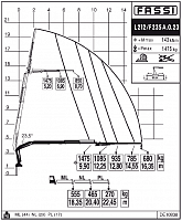 КМУ Fassi F235A.0.23 L212