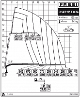 КМУ Fassi F215A.0.24 L214